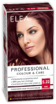 "Hair Colour ""Elea Proffesional Colour&Care"" - № 5/22 Dark mahogany"