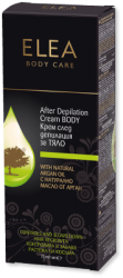 "After Depilation Cream with Argan Oil BODY ""Elea"" 75 ml"