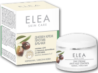 """Anti-Wrinkle Day Cream with Q10 (Normal to Mixed Skin) """"Elea Skin Care"""" 50 ml"""
