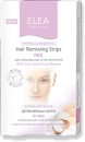 """Hypoallergenic Face Hair Removing Strips """"Elea"""" (previous vision)"""